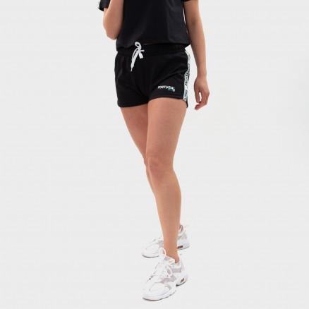 Força Portugal Fitness Tape Shorts