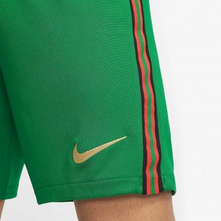Shorts Portugal FPF 2020 - Domicile
