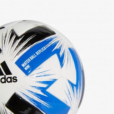 Mini Ballon Adidas Tsubasa