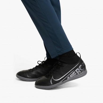 Survêtement Nike CR7 JR